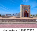 Entrance door to Ulugh Beg Observatory, in Samarkand, Uzbekistan. It is considered one of the finest observatories in the Islamic world.