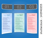 paper label for message | Shutterstock .eps vector #143940355
