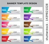 set of modern banners... | Shutterstock .eps vector #1439821028