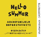 summer digital font. black... | Shutterstock .eps vector #1439998778