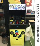 Small photo of BANGKOK - DECEMBER 2017: Vintage Pac Man arcade for sale in Pantip Plaza. The arcade game developed by Namco was first released in1980. It was licensed for distribution in the US by Midway Games.