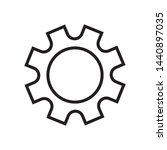 gear  setting  cogwheel icon in ...