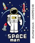 space man | Shutterstock .eps vector #144090148
