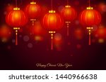 happy chinese new year 2020... | Shutterstock .eps vector #1440966638