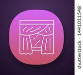 priscilla curtains app icon....