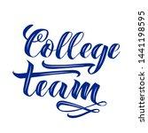 college cheerleading team... | Shutterstock .eps vector #1441198595