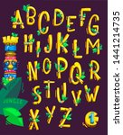 cartoon kids jungle font number ... | Shutterstock .eps vector #1441214735