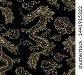 oriental dragon flying in... | Shutterstock .eps vector #1441915322