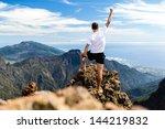 trail runner  man and success... | Shutterstock . vector #144219832