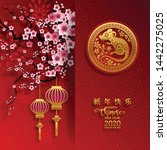chinese new year 2020 year of... | Shutterstock .eps vector #1442275025
