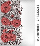 hand drawn floral background... | Shutterstock .eps vector #144233266