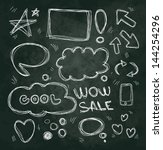 bubbles in chalk doodle style | Shutterstock .eps vector #144254296