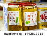 6 2 2018  hokkaido japan  plum...   Shutterstock . vector #1442813318