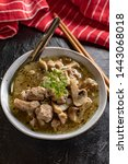 soup with pieces of pork and... | Shutterstock . vector #1443068018