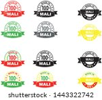made in mali collection of... | Shutterstock .eps vector #1443322742