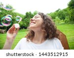 young woman having fun and... | Shutterstock . vector #1443512915