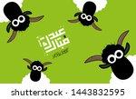 arabic islamic calligraphy of... | Shutterstock .eps vector #1443832595