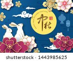 mid autumn festival poster with ... | Shutterstock .eps vector #1443985625