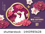 mid autumn festival poster with ... | Shutterstock .eps vector #1443985628