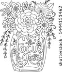 focus on the good font with... | Shutterstock .eps vector #1444151462