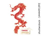 Chinese Red Dragon Hand Drawn...