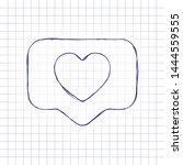 like icon  heart in...