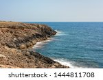 The Rugged Rocky Coast Of Punt...