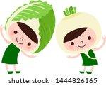 vegetables illustration... | Shutterstock .eps vector #1444826165
