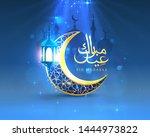 eid mubarak cover card  drawn... | Shutterstock .eps vector #1444973822