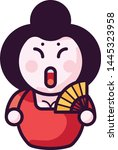 chinese traditional doll... | Shutterstock .eps vector #1445323958