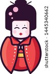 chinese traditional doll... | Shutterstock .eps vector #1445340662