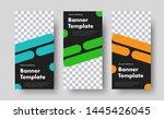 template of vertical vector... | Shutterstock .eps vector #1445426045