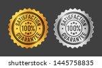 customer 100  satisfaction... | Shutterstock .eps vector #1445758835