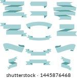 tosca blue ribbon set... | Shutterstock .eps vector #1445876468
