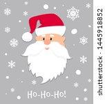 ho ho ho  christmas banner.... | Shutterstock .eps vector #1445918852
