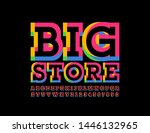 vector colorful modern logo big ... | Shutterstock .eps vector #1446132965