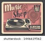 Music Shop Of Vinyl Record...