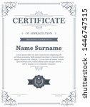 certificate of appreciation...   Shutterstock .eps vector #1446747515