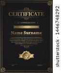 certificate of appreciation... | Shutterstock .eps vector #1446748292