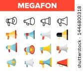 megafon  megaphone  loudspeaker ... | Shutterstock .eps vector #1446800318