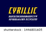 italic serif font in the sport... | Shutterstock .eps vector #1446801605