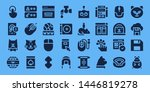 mouse icon set. 32 filled mouse ... | Shutterstock .eps vector #1446819278