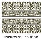 retro ornament in floral style... | Shutterstock . vector #144684785