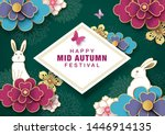 mid autumn festival poster with ... | Shutterstock .eps vector #1446914135