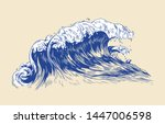 elegant colored drawing of sea... | Shutterstock .eps vector #1447006598