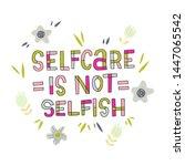 delicate  sensitive lettering...   Shutterstock .eps vector #1447065542