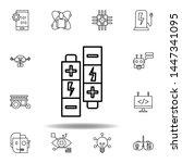 robotics batteries outline icon....