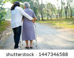 Help And Care Asian Senior Or...
