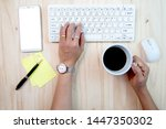 business women are using to... | Shutterstock . vector #1447350302