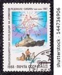 ussr   circa 1988  a stamp... | Shutterstock . vector #144736906